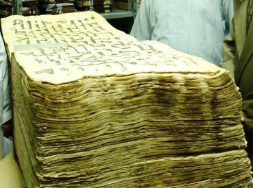 Penulisan Al-Qur'an